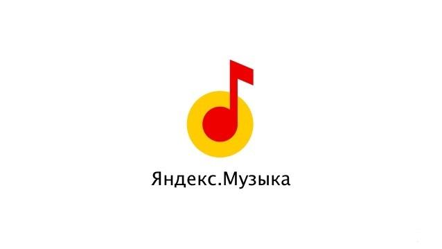 Резко подешевел популярный российский интернет-сервис