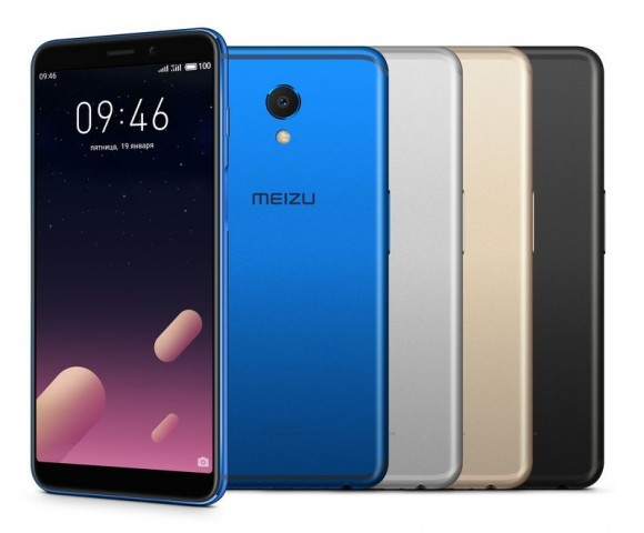 В Россию приехал новый китайский смартфон от Meizu