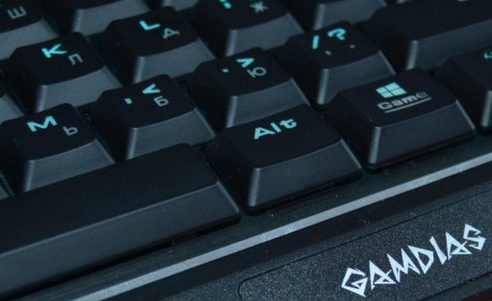 Самая быстрая клавиатура для геймеров: Gamdias Hermes P3 RGB