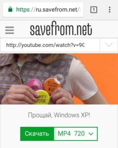 Как скачать видео с Youtube на Android: обходимся без программ