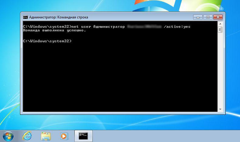 Действия со всеми правами.Встроенная учетная запись администратора Windows может быть активирована с использованием пароля и без него