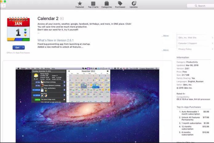 Calendar из Mac App Store запускает фоновый майнинг