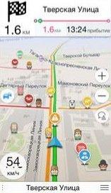 Оффлайн карты: лучшие навигаторы для Android и iOS