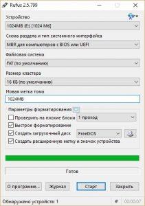 Если потерял лицензионный ключ для Windows 10