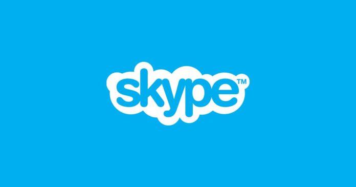 Россияне больше не смогут материться в Skype
