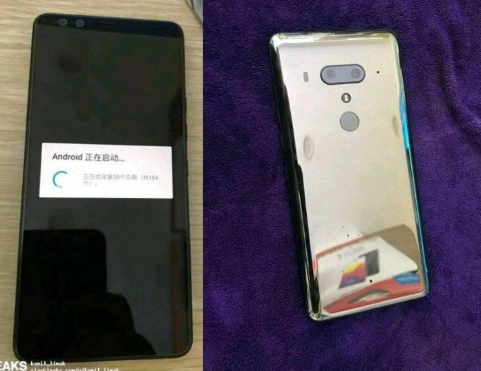 Новый флагман HTC U12+: характеристики и первое фото