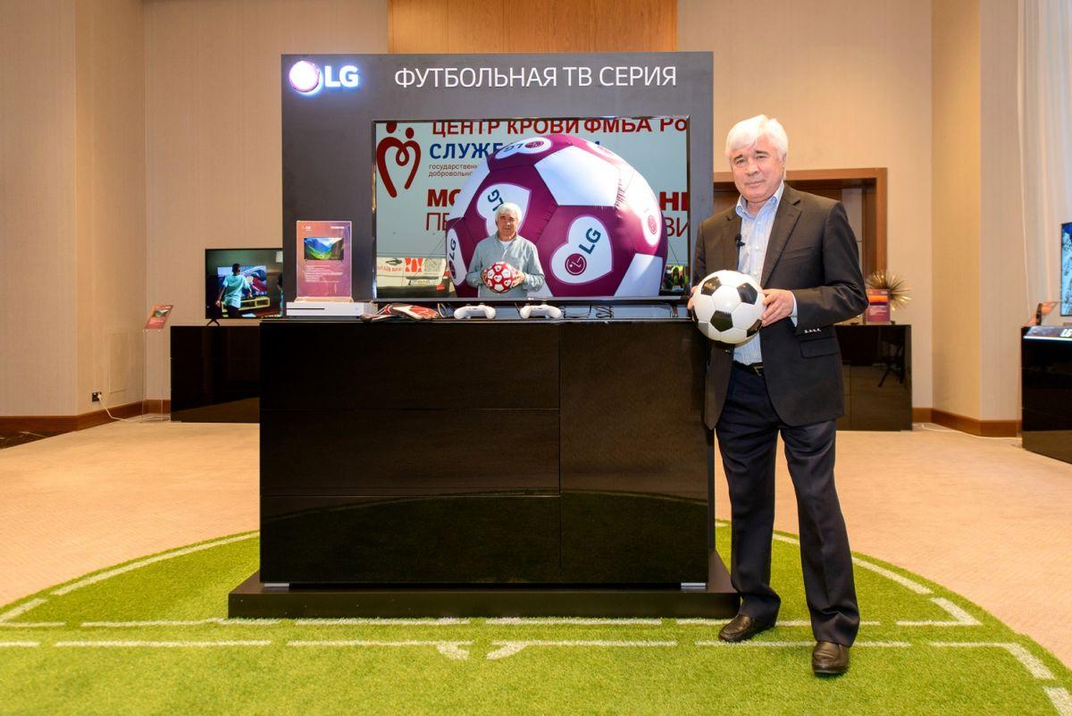 Футболист Евгений Ловчев представил футбольную серию телевизоров LG