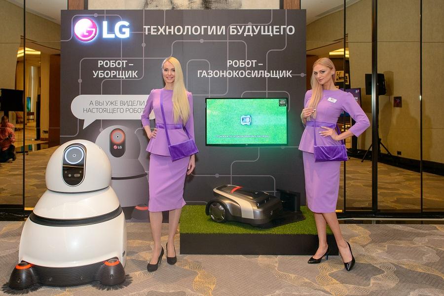 Домашние роботы от LG