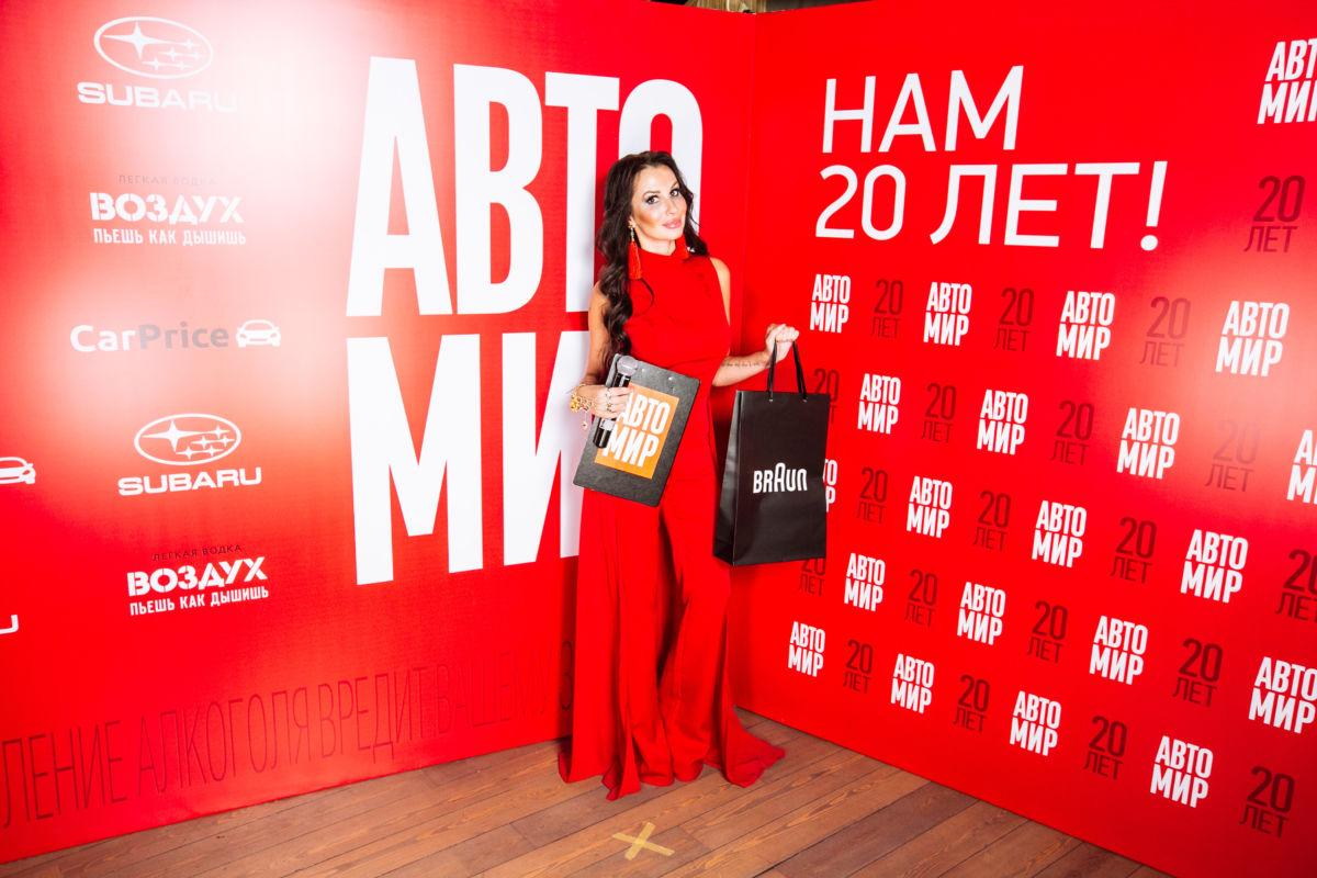 ведущая Анна Грачевская