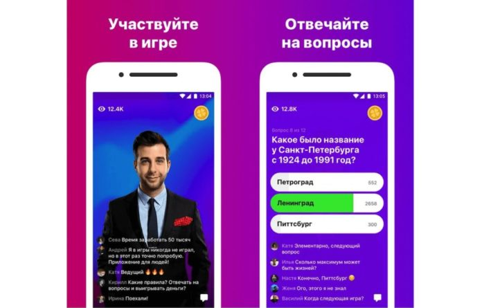 Названо приложение-рекордсмен поколичеству загрузок вApp Store иGoogle Play