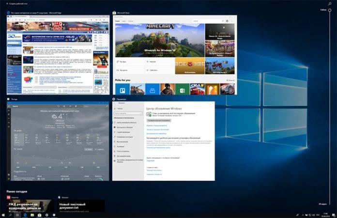В понедельник станет доступно следующее крупное обновление Windows 10