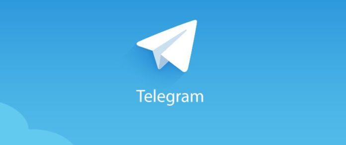 Суд принял решение о блокировке Telegram в России