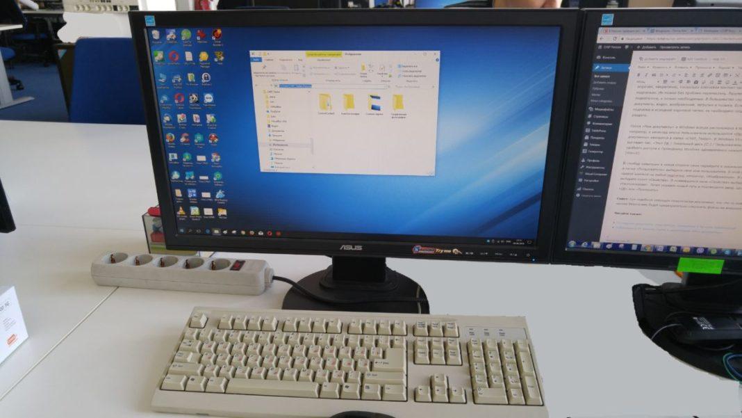 Как в Windows 10 переместить папку «Мои документы» на другой диск или раздел
