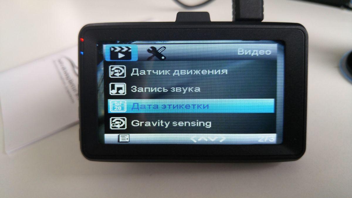 Тест и обзор Full-HD видеорегистратора Junsun T518: недорогой видеосвидетель в автопутешествии