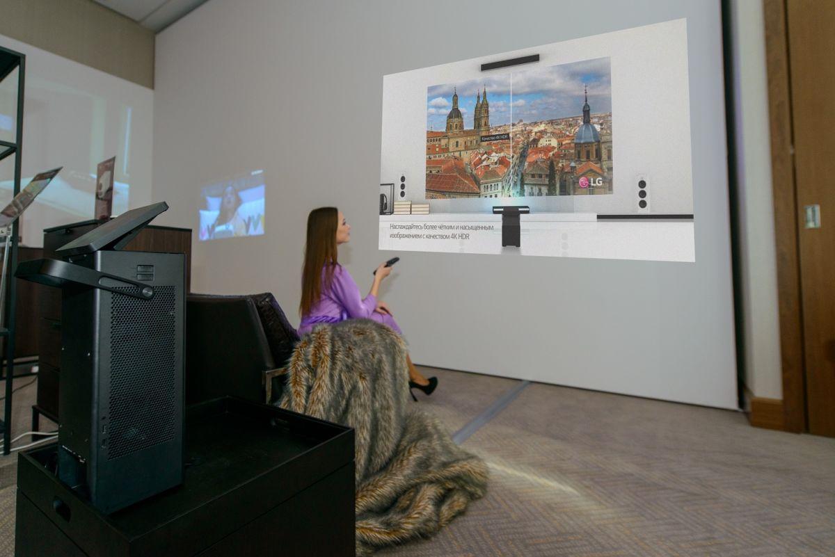 4KUHD лазерный проектор LG