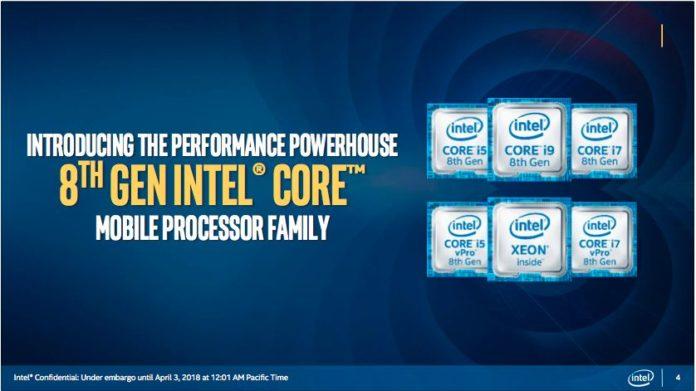 Intel представила свой первый мобильный процессор Core i9