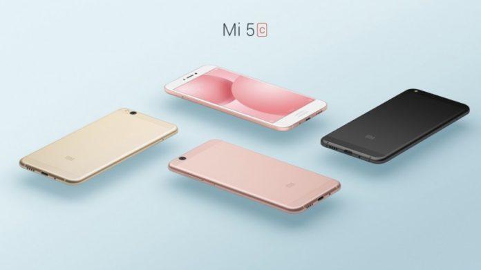 Бюджетный Xiaomi Redmi S2 рассекретили до премьеры