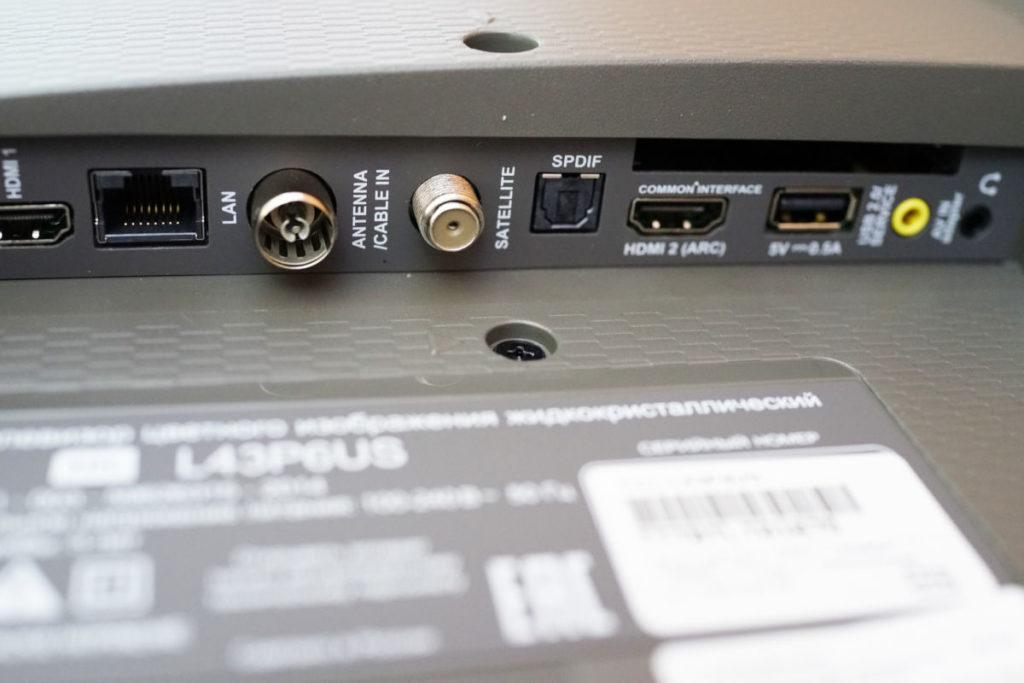 Обзор 4K-телевизора TCL L43P6US: 43 бюджетных дюйма