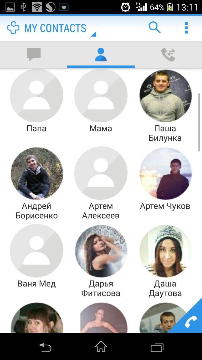 Android: ТОП-3 приложений для адресной книги