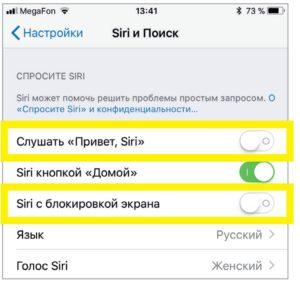 Как сделать iOS неуязвимой: практические советы