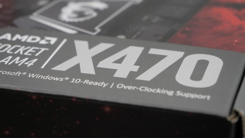 Чипсет X470 компании AMD для новых процессоров Ryzen не является необходимым — но он дает возможность воспользоваться классной функцией для работы с дисковыми накопителями