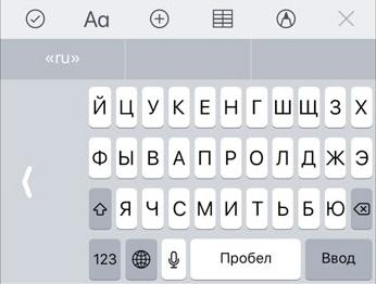 iphone клавиатура для одной руки