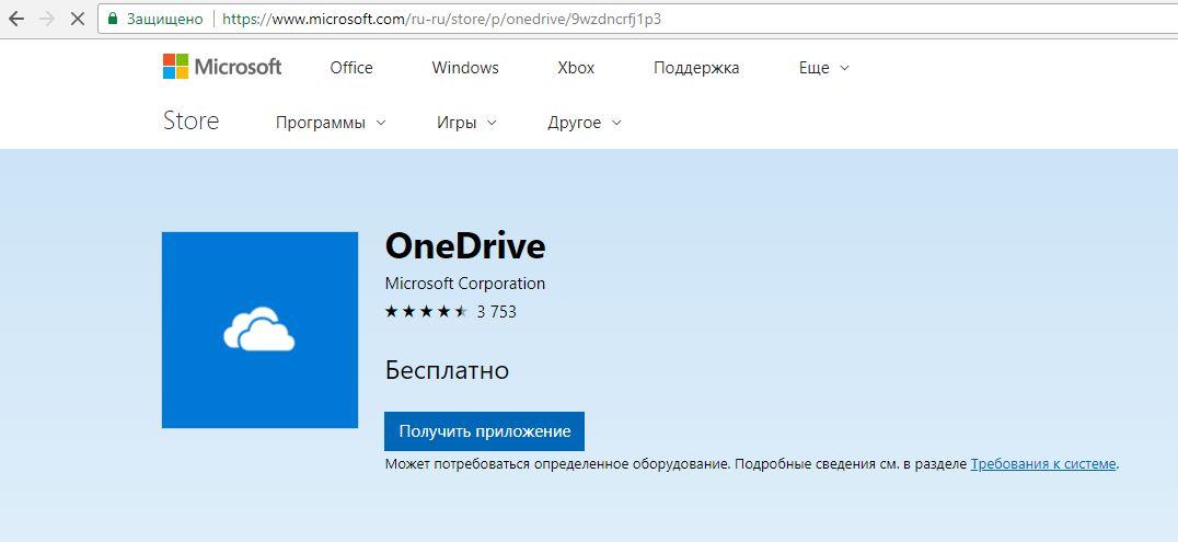 Как исправить проблемные обновления Windows 10