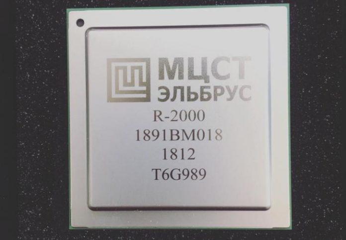 Представлен новый российский процессор R-2000