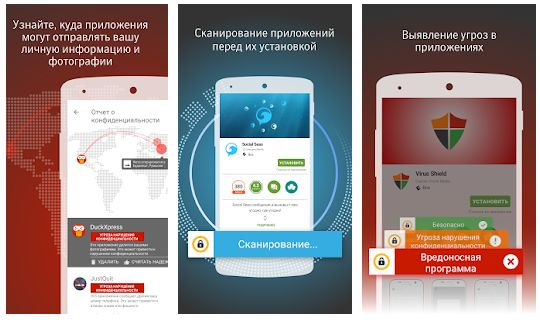 Лучшие антивирусы для Android: Norton Security and Antivirus