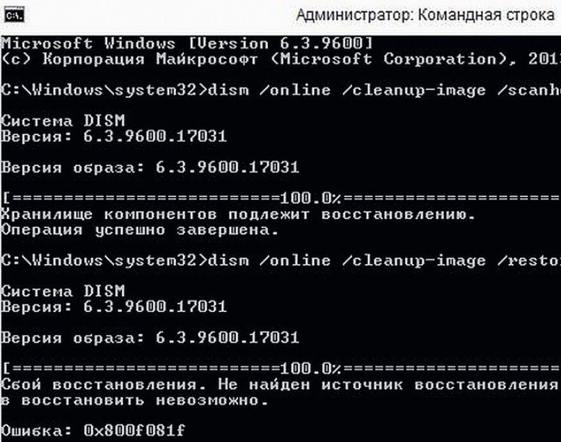 Специальная служба Windows автоматически выполнит ремонт и восстановление системных файлов