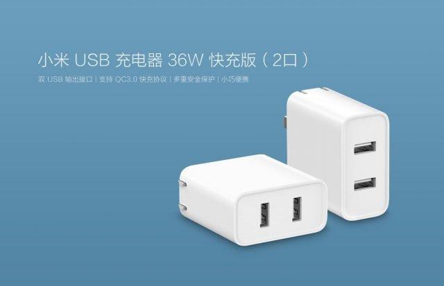 Xiaomi выпустила супермощное и супердешевое зарядное устройство