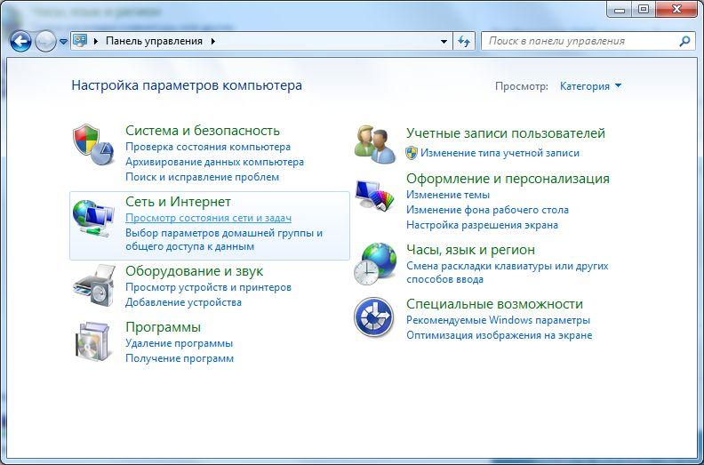 Яндекс DNS настройка в Windows
