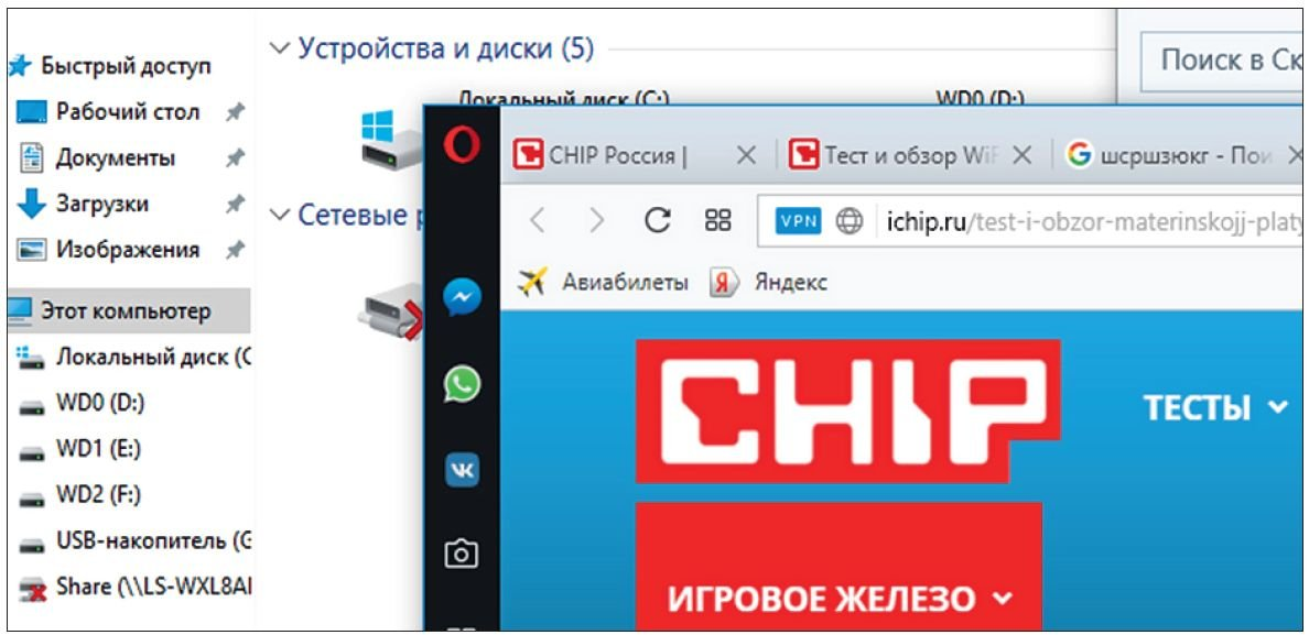 Практическая функция обеспечения безопасности: Opera — единственный браузер, с VPN для безопасного серфинга