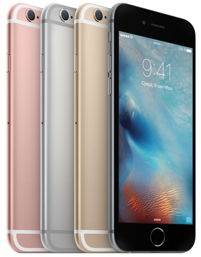 Apple поймали на обмане владельцев iPhone