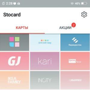 Добавляем функции смартфону: полезные приложения для Android