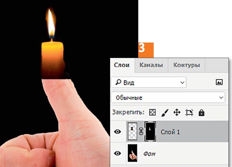 Фотоэффекты в Photoshop: как использовать маски слоев