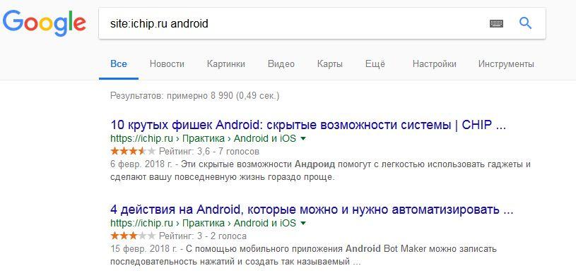 7 лайфхаков для быстрого поиска в Google