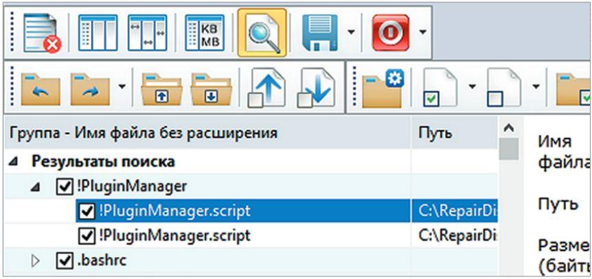 AllDup обнаруживает дубликаты файлов. Результаты в списке автоматически сортируются по объему занимаемого места