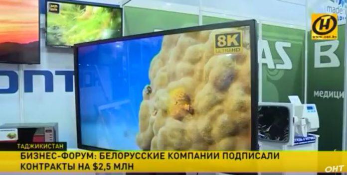 Белорусы представили собственный 8К-телевизор