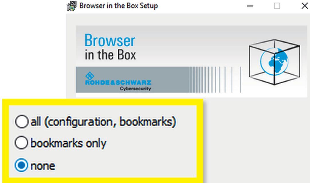 Прежде чем использовать браузер BitBox полностью отключите сохранение данных