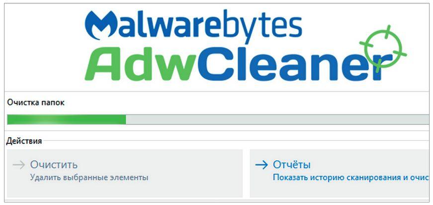 AdwCleaner среди прочего ищет в реестре Windows указания на наличие рекламного ПО и удаляет его