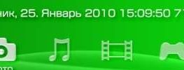 ТОП-5 лучших плагинов для PSP-консоли