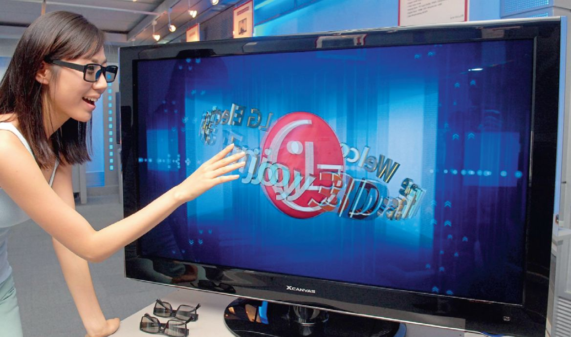 Для просмотра 3D-контента на ТВ, например в моделях LG, требуется наличие специального процессора и использование 3D-очков