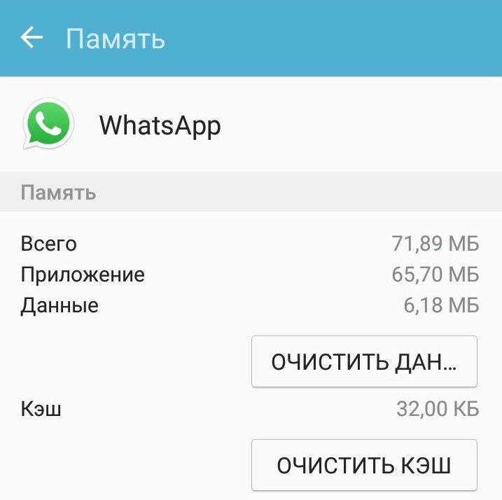 Как использовать WhatsApp на телефоне с двумя SIM-картами