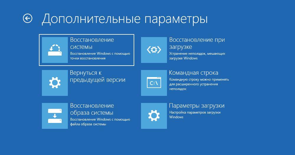Как обнаружить и исправить неполадки в работе Windows 10