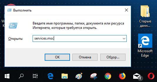 Как отключить появление диалогового окна при подключении USB-флешки