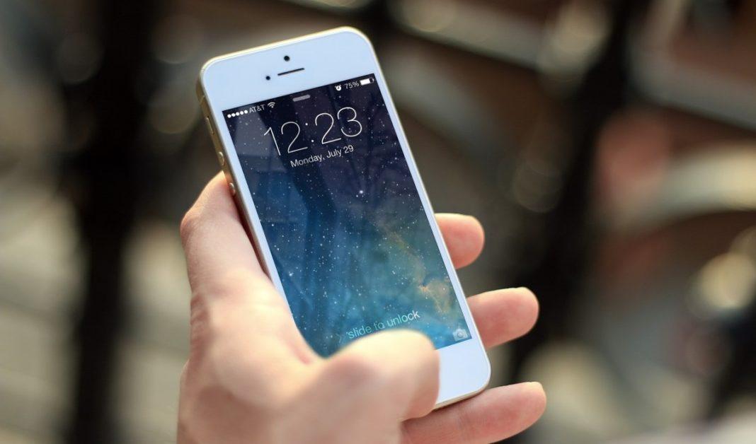 Увеличиваем время автономной работы iPhone