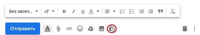 Не успел - не прочитал: отправляем исчезающие письма в Gmail