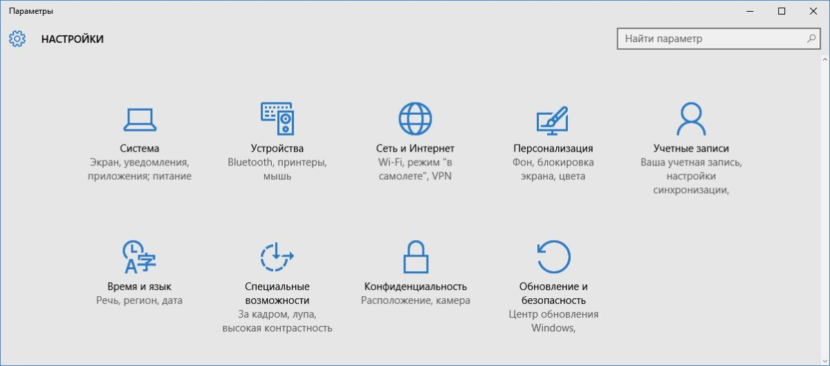 Как создать носитель для сброса пароля Windows