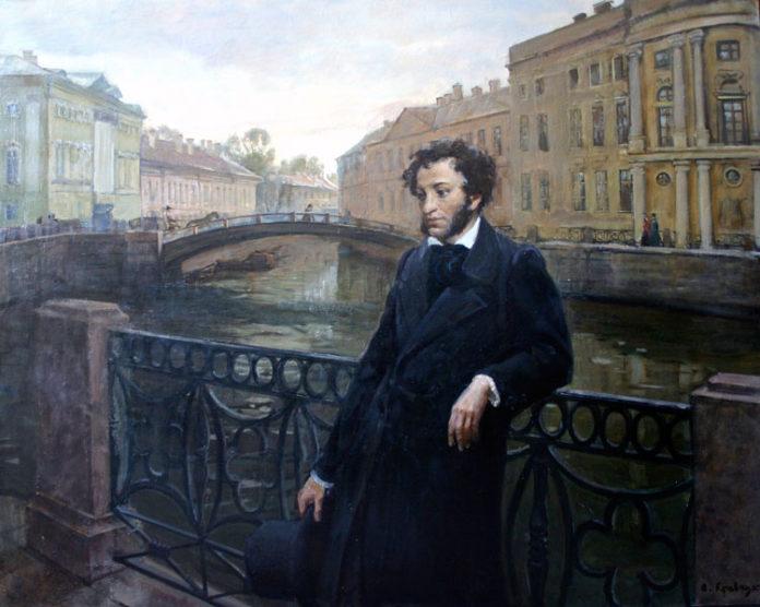 «Алиса» заговорила словами Пушкина